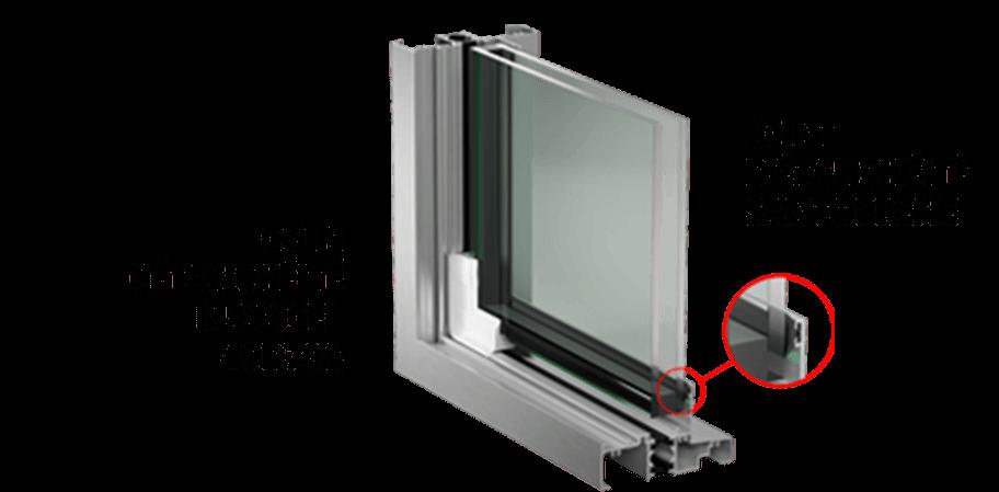 Fen tres commerciales en aluminium pr vost for Joint isolant fenetre